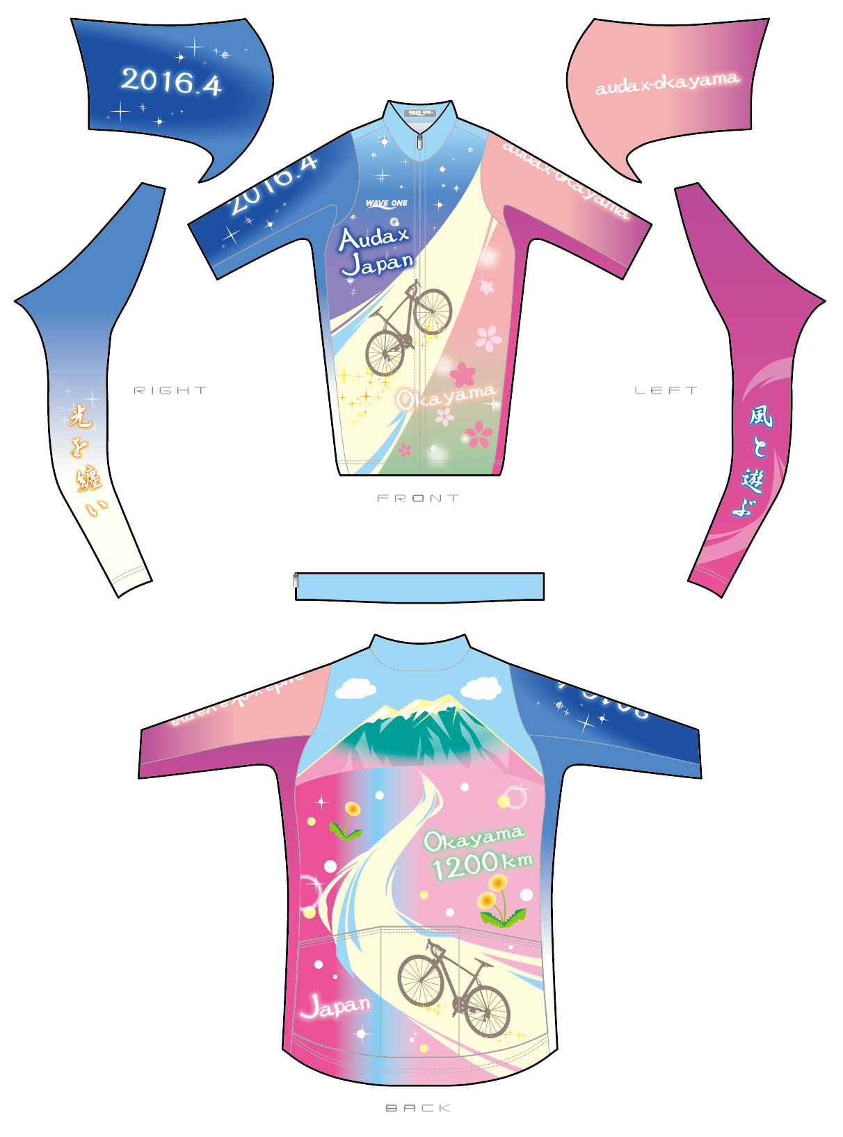 Memorial jersey BRM423 design