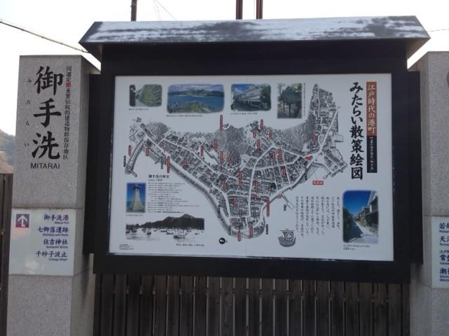 町並み風景(御手洗・とびしま)10